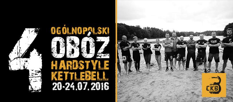 20160720_4_oboz_hardstyle